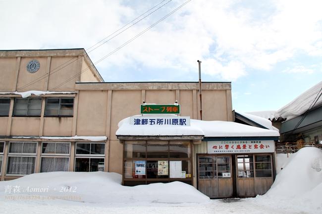 20120220_AomoriJapan_3218 f