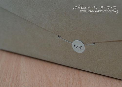 波波諾諾磅蛋糕004.jpg
