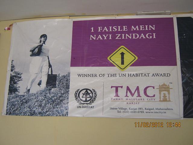 Tanaji Malusare City (TMC) Karjat - IMG_0088