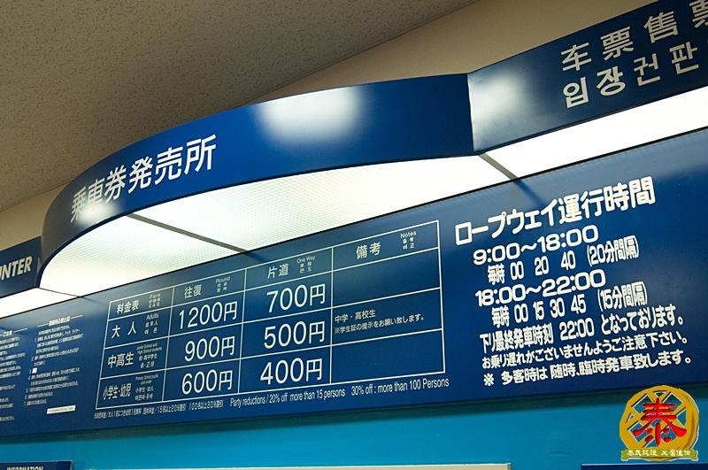 DAY-1-景-長崎稻佐山百萬夜景-8