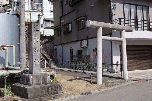 温海 温泉神社 鳥居