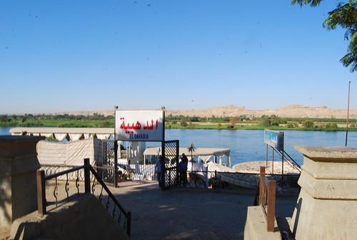 Minya Egypt Today