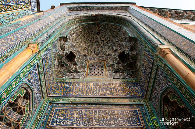 Safi-od-Din Mausoleum - Ardabil, Iran