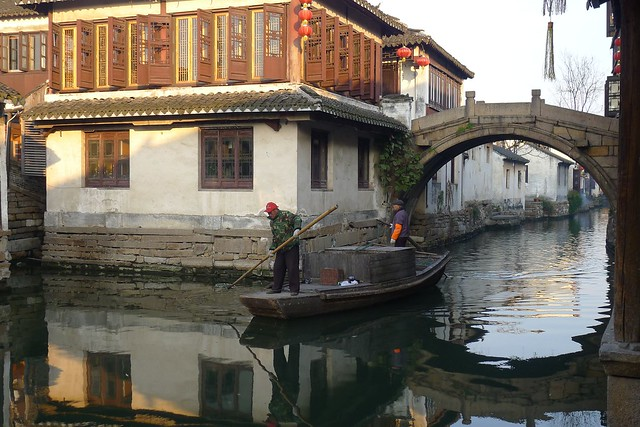 Zhouzhuang: Early Morning Check Out The Sunrise
