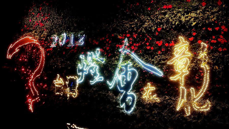 2012_鹿港彰燈節彩慶元宵