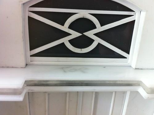Door Project.