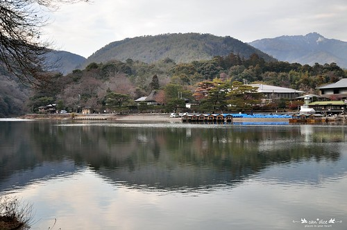 Arashiyama 嵐山 - 35