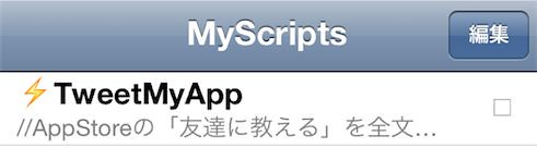 tweetmyapp2