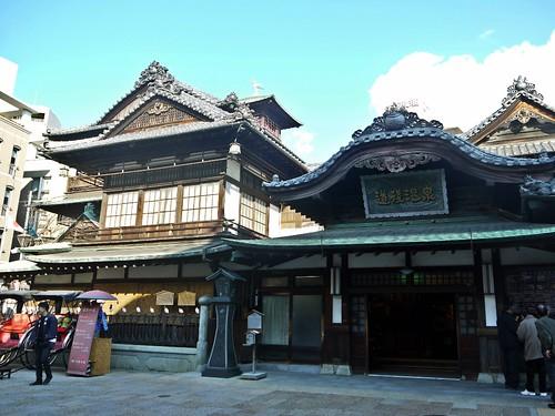 Matsuyama Shikoku Day 2