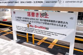 No Graffiti, Harajuku