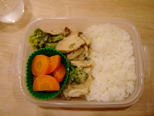 Simple but Tasty Bento