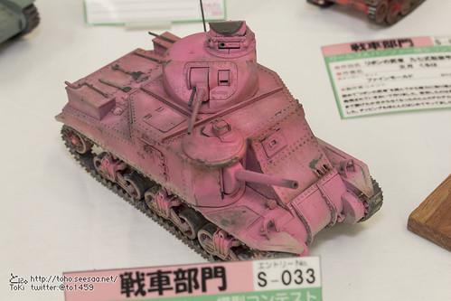 GuP_mc-149