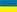 UKRAJINA - Články
