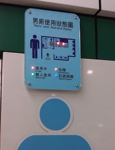 男廁的設計.jpg