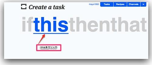 ifttt / Create task