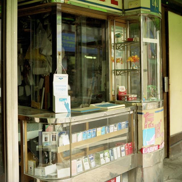 タバコ屋の店頭