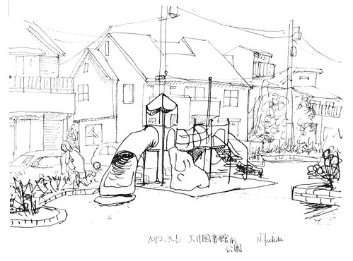 大井図書館前の公園 The park in front of the Oi library