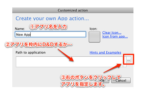 Customized action-1