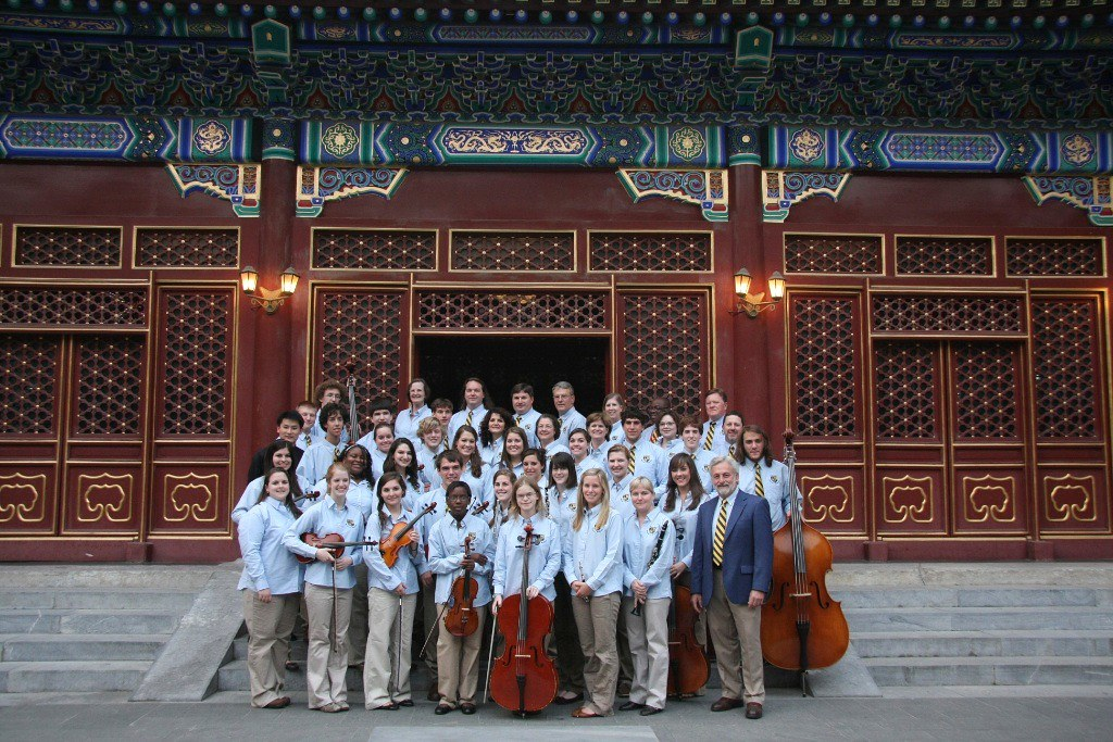 Spartanburg High School Symphony Orchestra in front of the Central Conservatory in Beijing