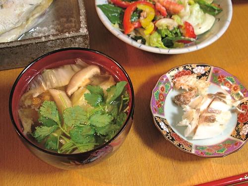 Yakitai