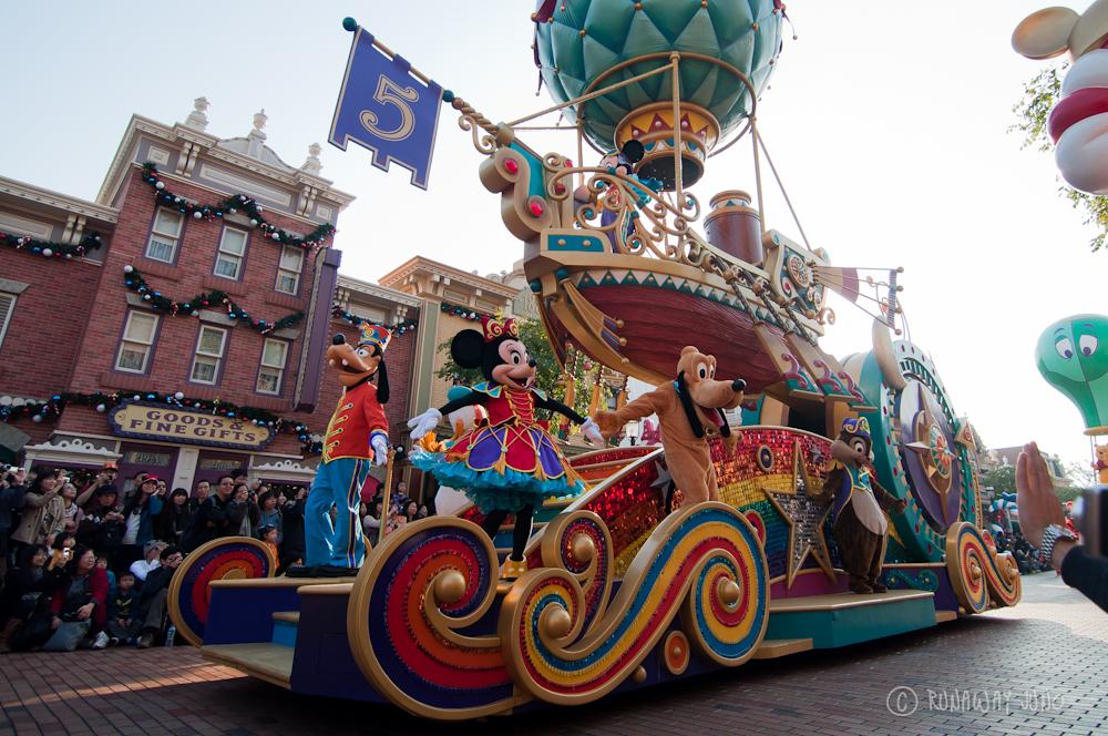 5th anniversary parade Hong Kong Disney