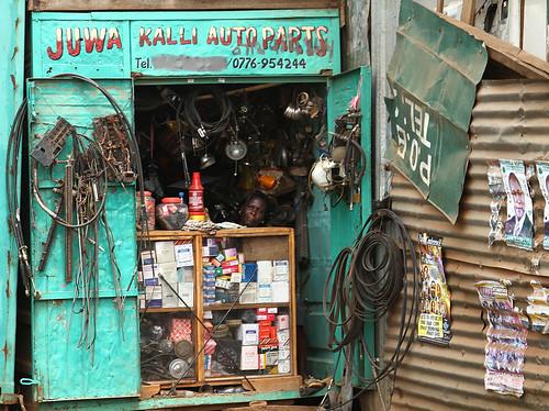 Juwa Kalli Auto Parts
