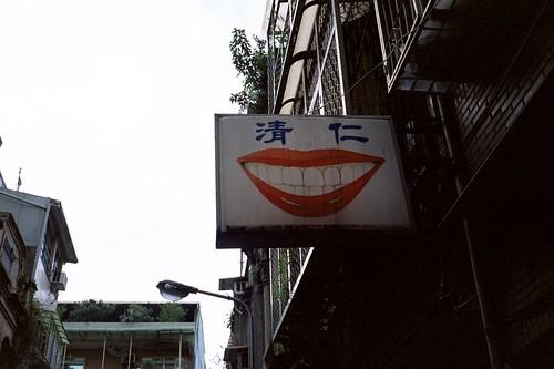 20120107 OLCAGI大稻埕22