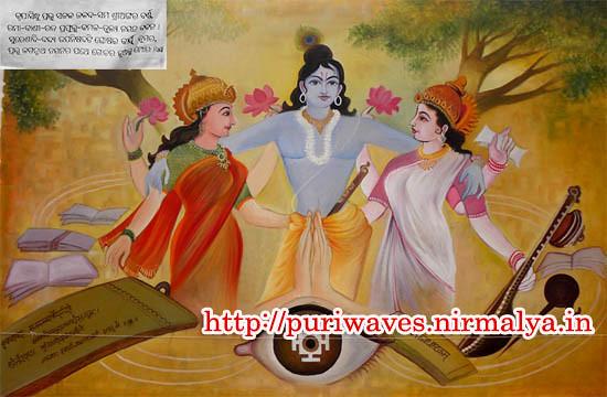 Beautiful paintings at Shree Jagananth Pancha Ratra Programme