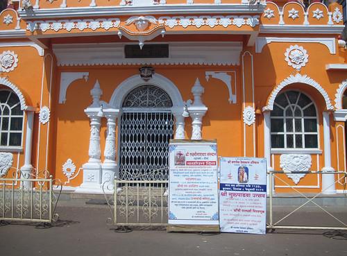 Mapusa, Goa