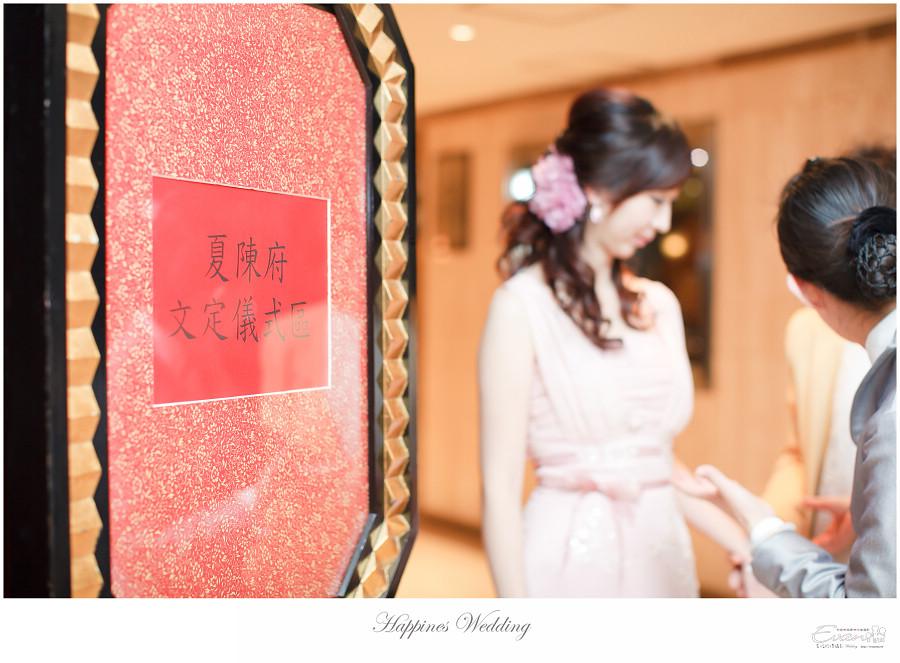 婚攝-EVAN CHU-小朱爸_00037
