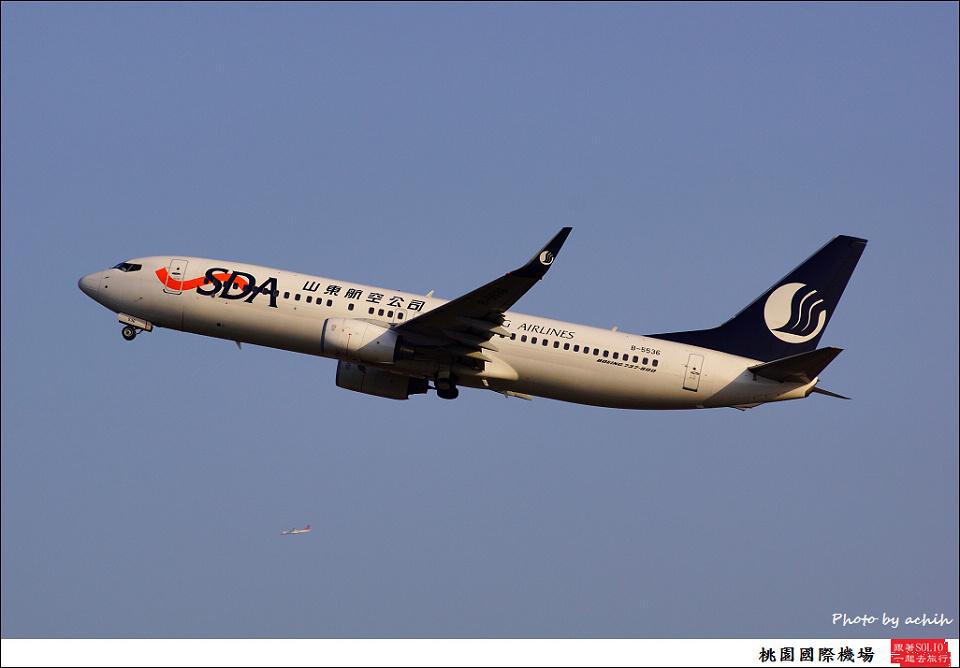 山東航空B-5336客機002