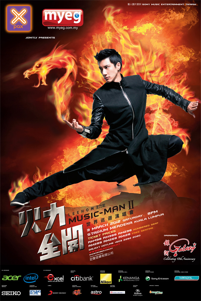 Lee Hom 2011 Poster Final_new 3_1.jpg