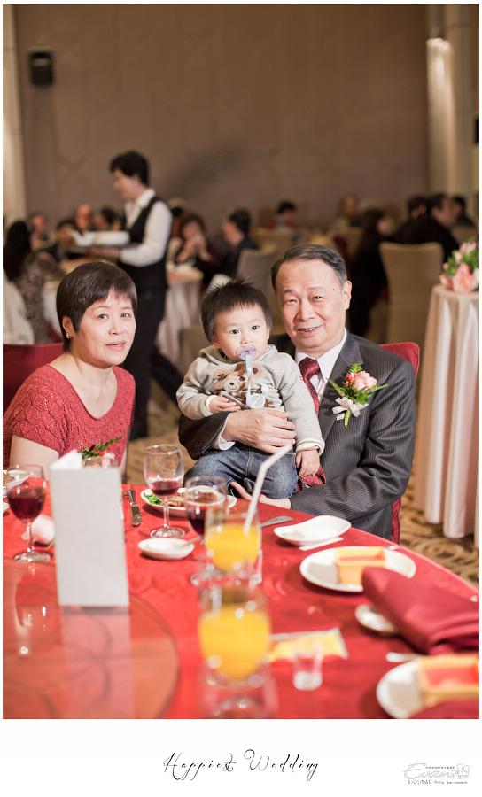 裕偉&志薇 婚禮紀錄_00135