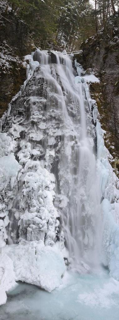 Nagano - Bandokoro Waterfall