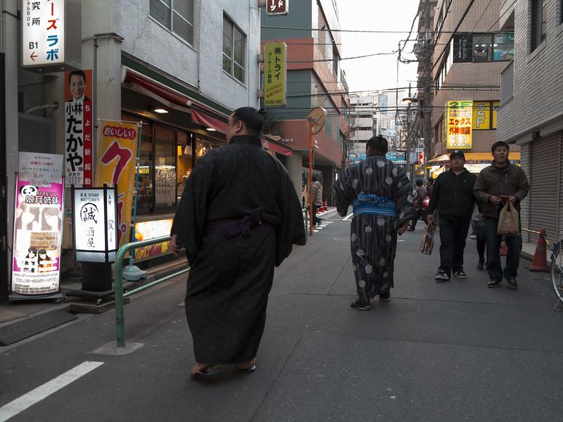 Tokyo Powershot