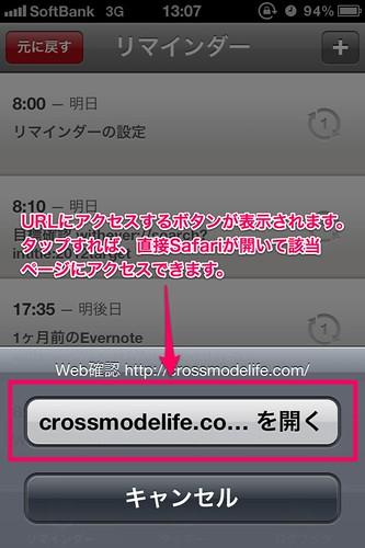 Due_app3
