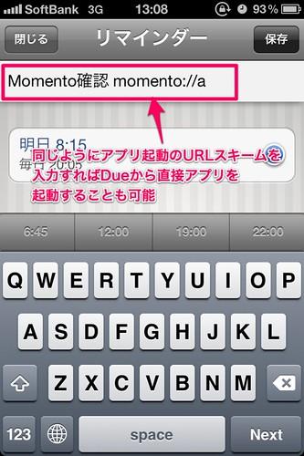 Due_app4
