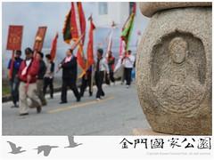 古崗仰雙巖恩主公遶境(2012)-06.jpg