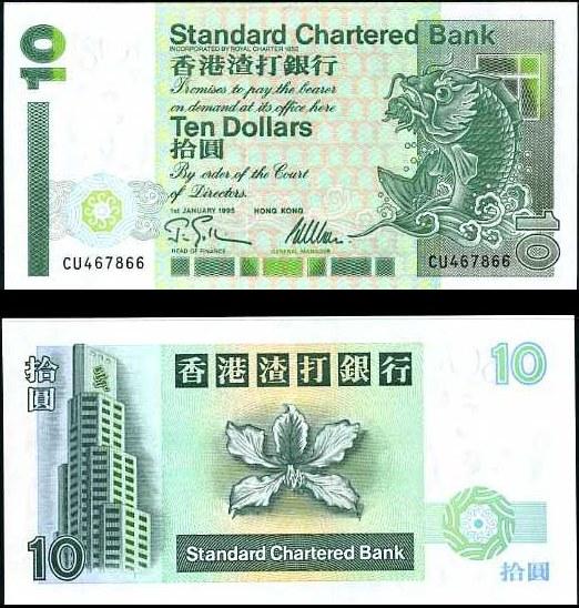 10 Dolárov HongKong 1993-95, Pick 284