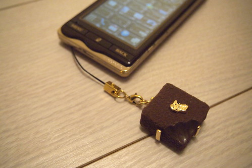 Luxe Chocolat Strap