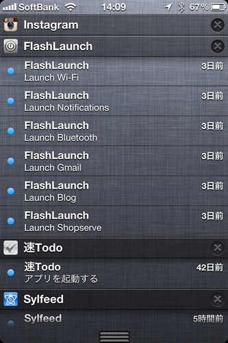 flashlaunch2-1