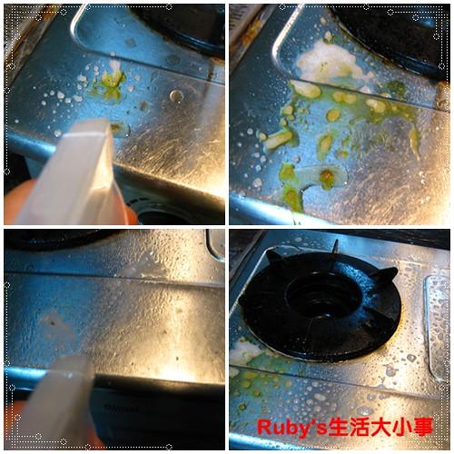 毛寶兔超蘇打廚房除油除垢清潔劑 (9)