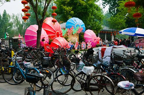 Beijing, Apr-2012