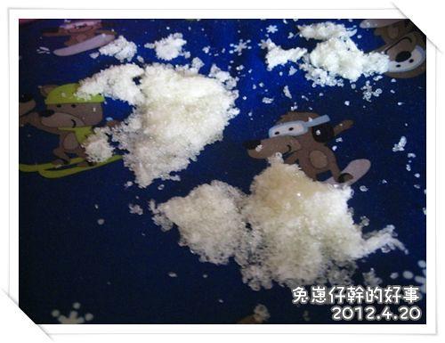 120420-兔寶幹的好事 (1)