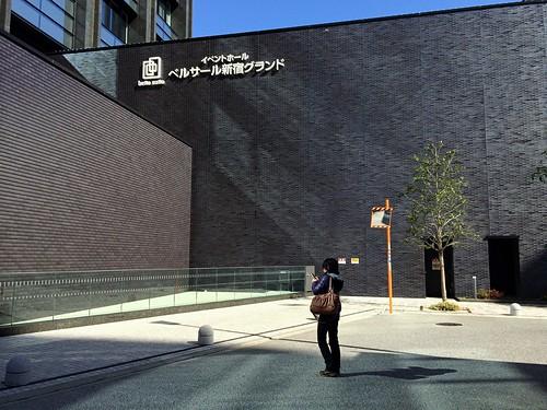 ベルサール新宿グランド