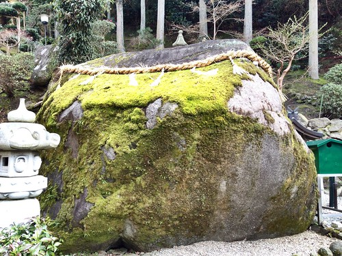 The Holy Stone