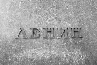 Lenin, Man About Town