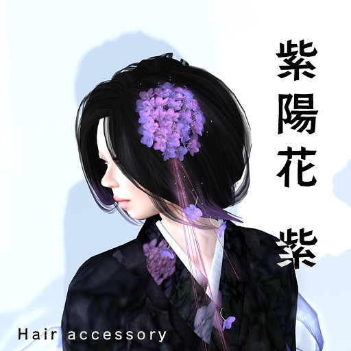 *N*AJISAI HAIR ACCESSORY PPL