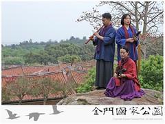 105金門國家公園南管表演報名記者會-02