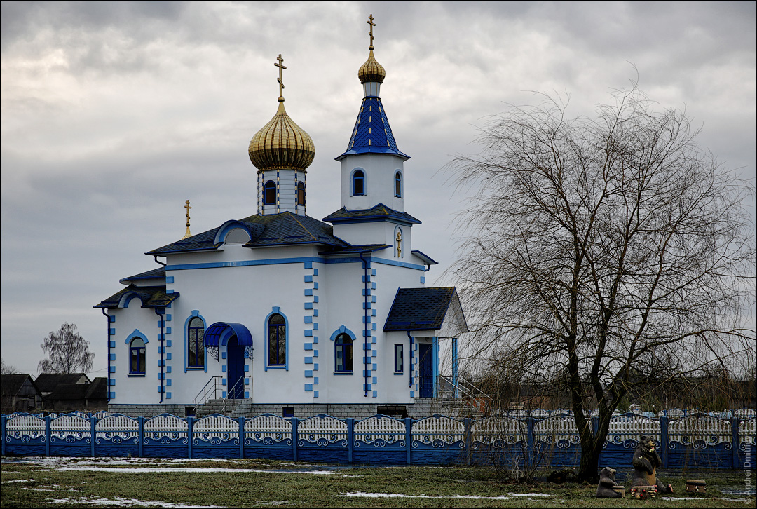 Валище, Беларусь
